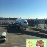 JAL741